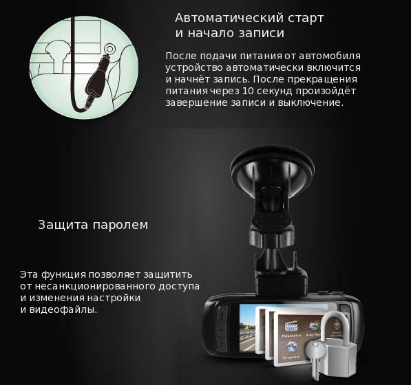 Відеореєстратор DOD LS430W