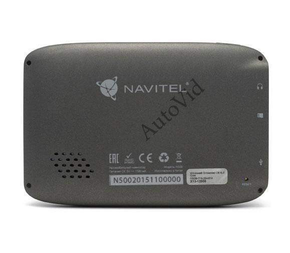 Купить автонавигатор Navitel N500