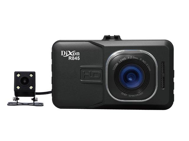 Обзор автомобильного видеорегистратора Dixon R845 с 2 камерами