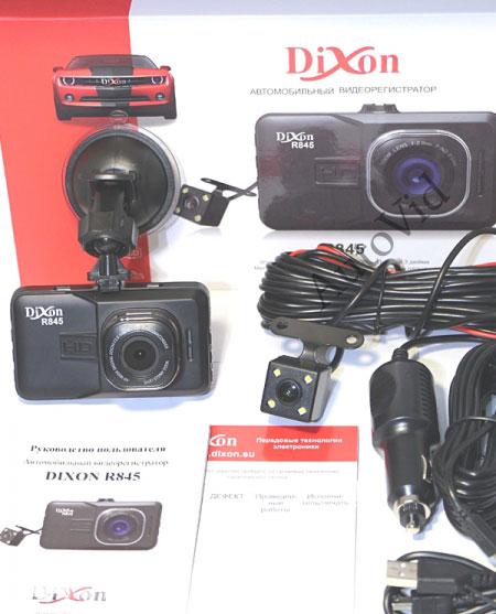 Купить двухканальный видеорегистратор в Крыму Dixon R845