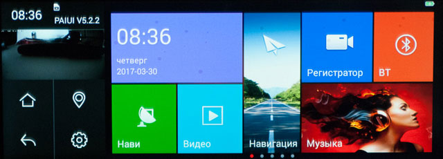 Отзывы и характеристики RECXON RX-7 Android