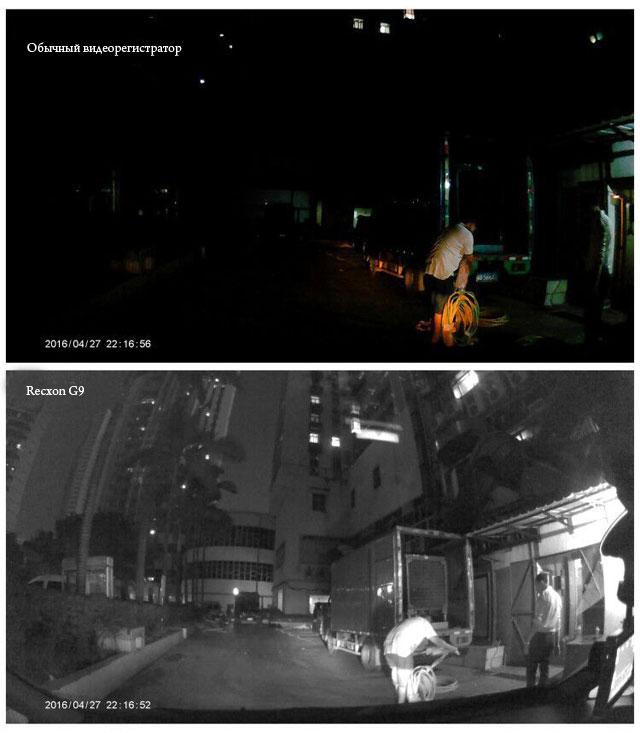 Ночная съемка видеорегистратор Recxon G9