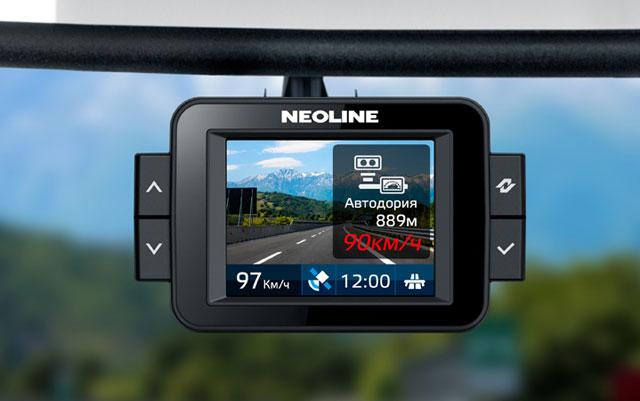 Антирадар с базо камер Neoline X-COP 9000c