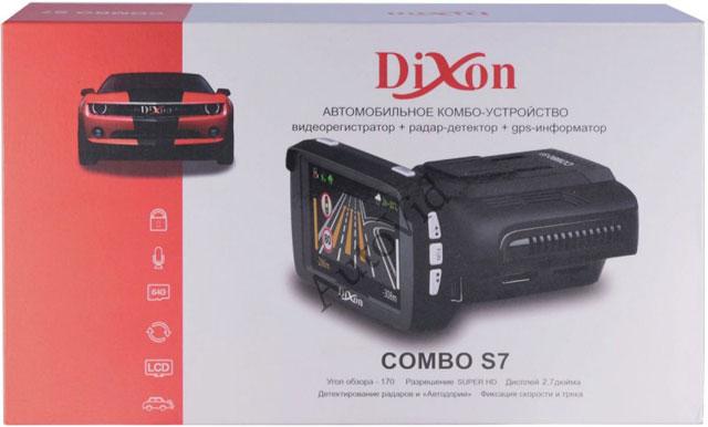 Дешевый гибрид Dixon Combo S7